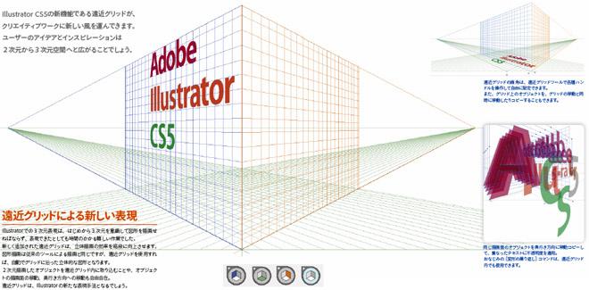 3D_CS5.jpg