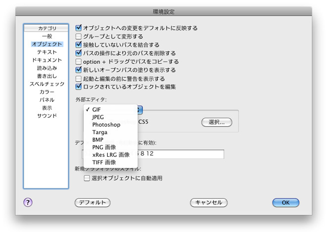 APP_setting.jpg