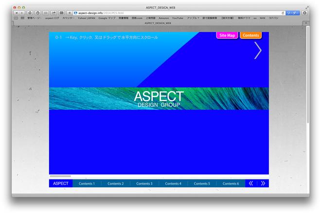 ASPECT_HP_201403.jpg