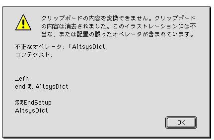 Altsys.jpg