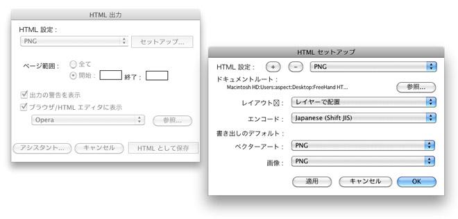 FH_HTML_SetUp.jpg