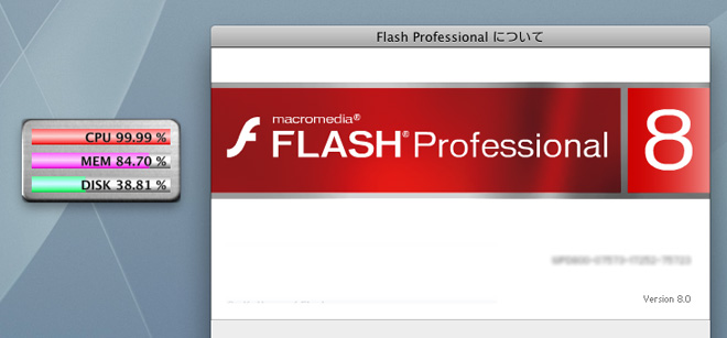FLASH8_CPU_test.jpg