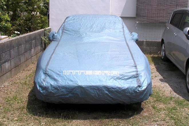 Integra_Car-cover.jpg