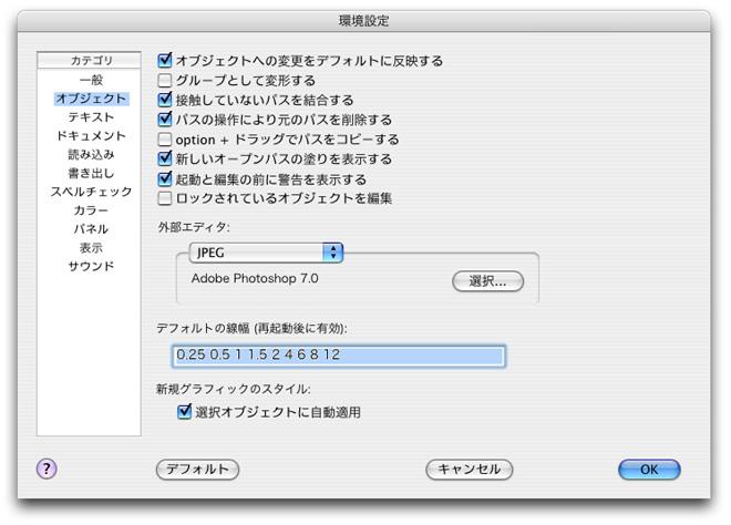 Kankyou-2.jpg