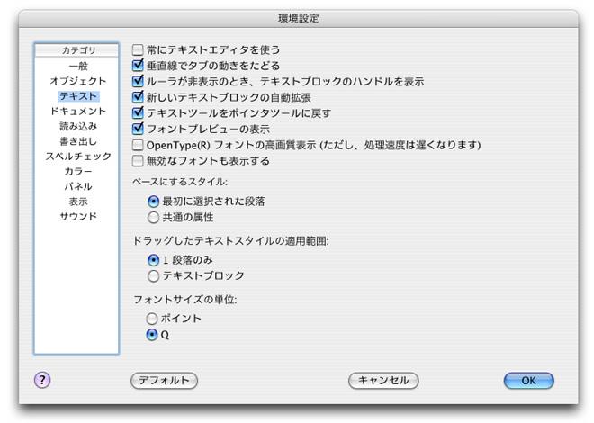 Kankyou-3.jpg