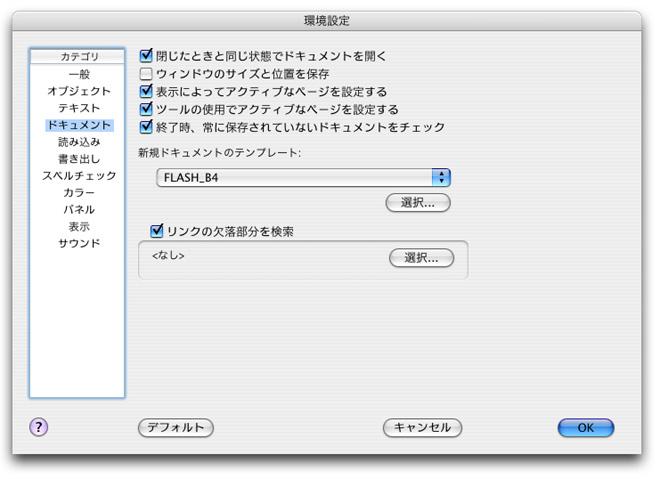 Kankyou-4.jpg