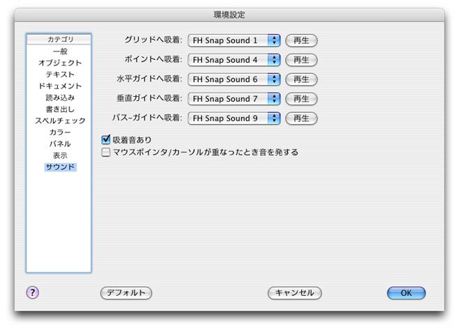 Kankyou-7.jpg