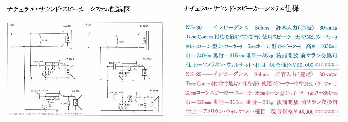 NS-30_8.jpg