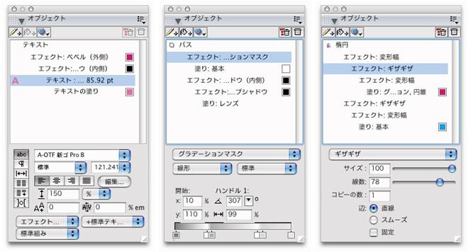 Object_Palette.jpg