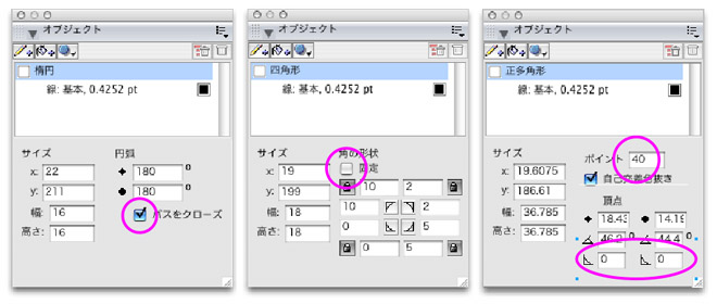 Object_palette-3.jpg