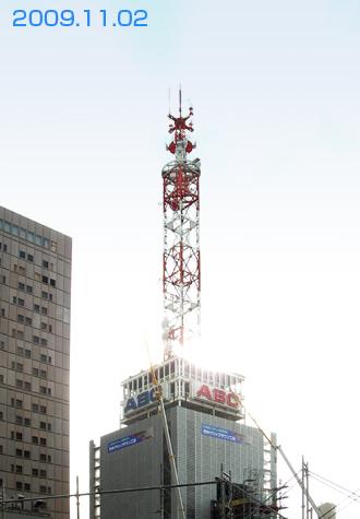 Osaka_Tower_20091102.jpg