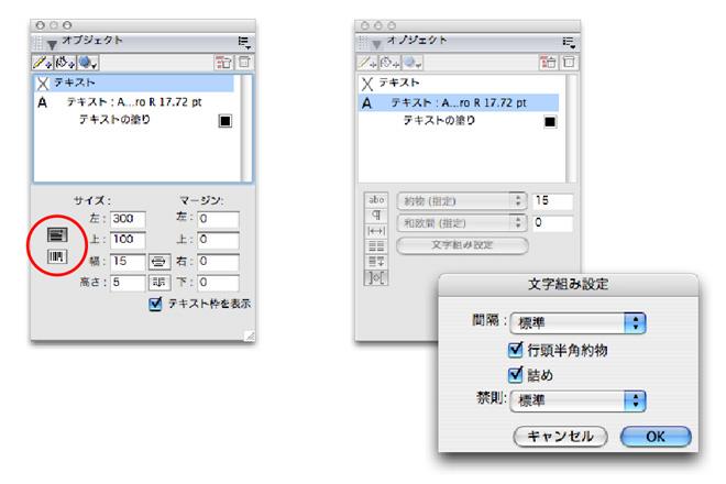 TextPallet.jpg