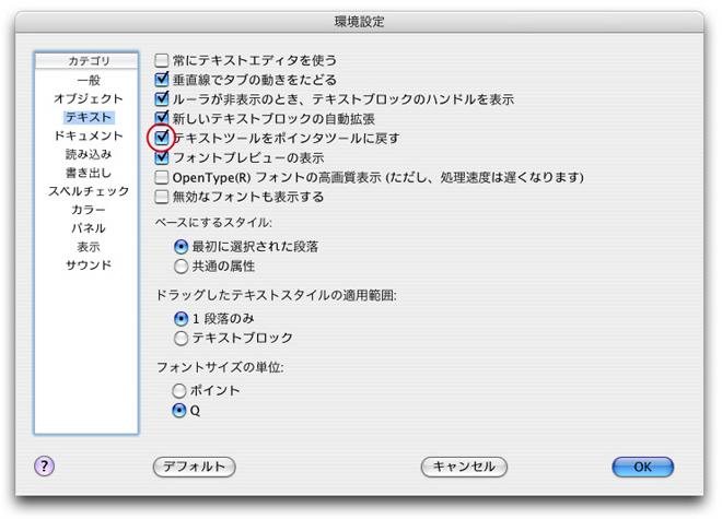 Text_settei.jpg