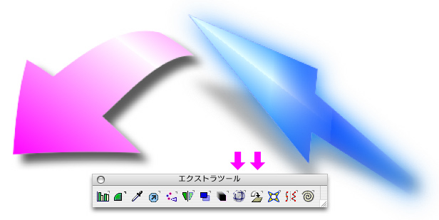 Yazirushi-3.jpg