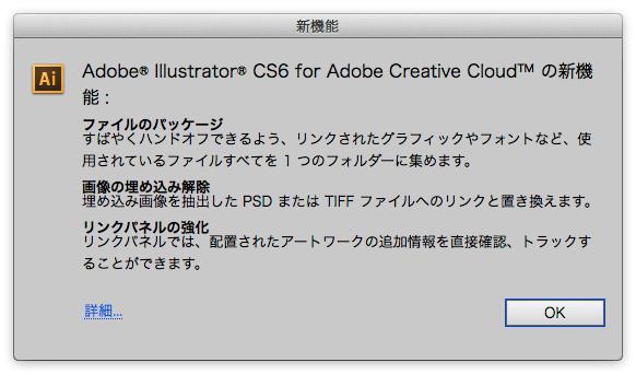 aics1602updater-3-s.jpg