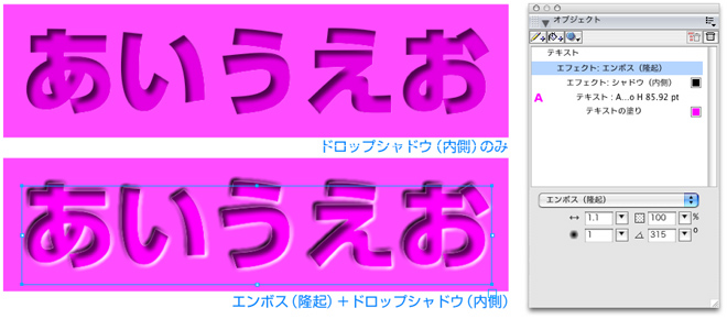 effect1.jpg