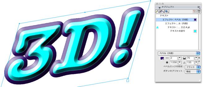 effect7.jpg