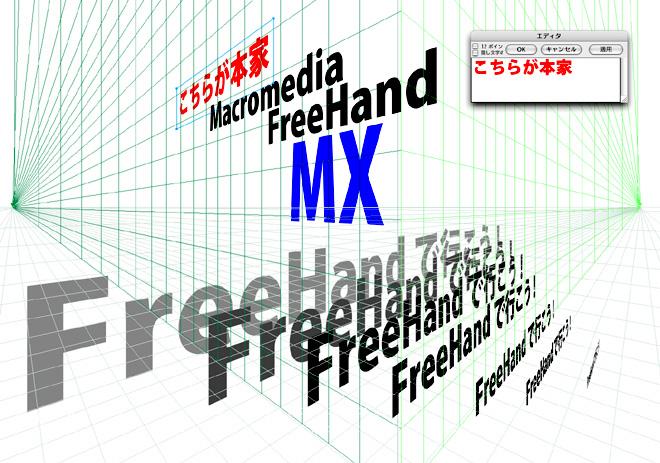 3D_FreeHand.jpg