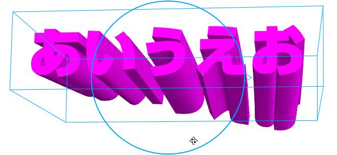 3D_spin.jpg