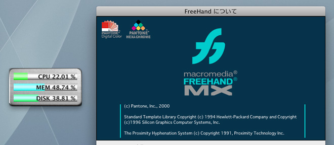 FreeHand_CPU_test.jpg