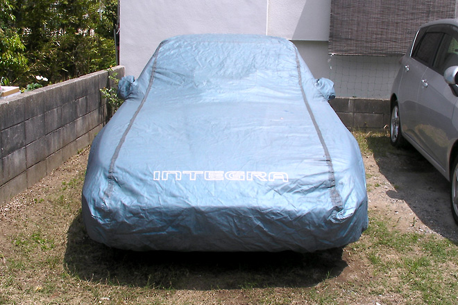 Integra_Car-cover.jpg