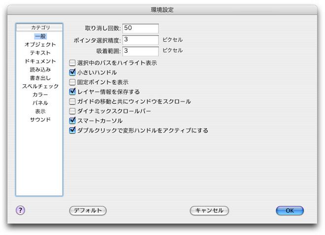 Kankyou-1.jpg