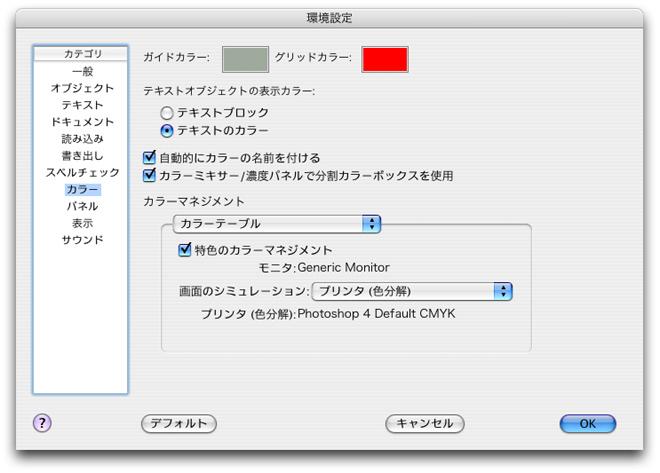 Kankyou-5.jpg