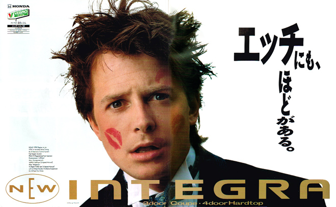 Michael-J-Fox.jpg