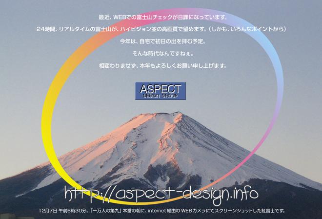 Nenga_2009_1.jpg