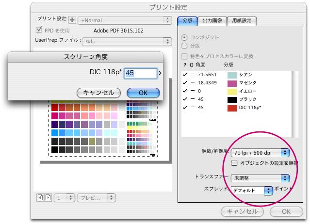 Print_Dot.jpg