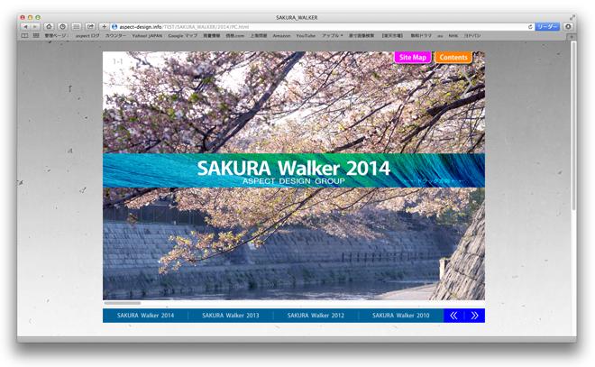 SAKURA_walker_HP.png