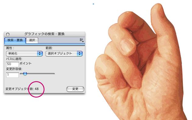 Simple_point.jpg