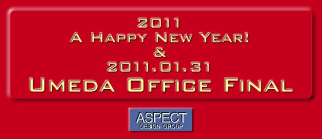 a Happy new year.jpg