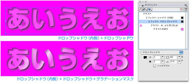 effect2.jpg