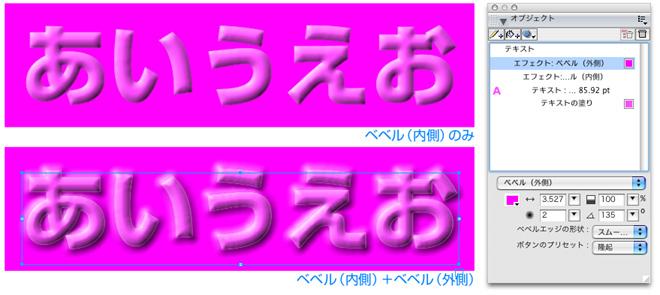 effect3.jpg