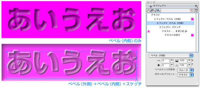 effect4.jpg