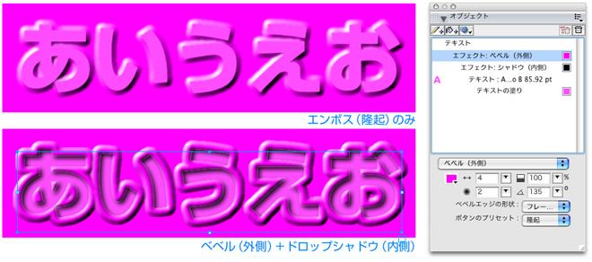 effect6.jpg