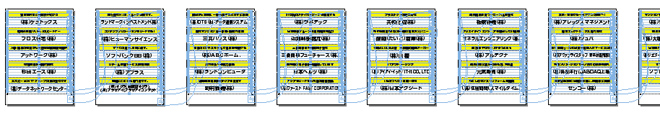text_box_link2.jpg